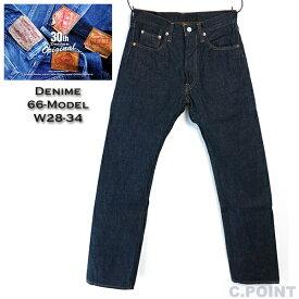 【SALE20%OFF】(ドゥニーム) Denime Original Line #66-MODEL W28-34 L34 ロクロク スリムストレート 5ポケット デニム ジーンズ セルヴィッジ 紙パッチ ワンウォッシュ インディゴ 綿100% 日本製 (送料無料/メンズ/アメカジ/DP15-003)(セール)