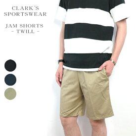 (クラークススポーツウェア/エリックハンター) Clark's Sportswear #Jam Shorts Twill(メンズ/ツイルショーツ/短パン/イージーパンツ/ワイドシルエット/ウエストゴム/綿ポリ/アメリカ製/ボトムス/アウトドア/スポーツ/アメカジ/S/M) 【ネコポス便不可】