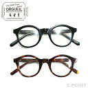 (オルゲイユ) Orgueil #OR-7090 Celluloid Glasses(セルロイドメガネ/セルフレーム/ボストンタイプ/伊達眼鏡/福井県鯖江市/クリアレン…