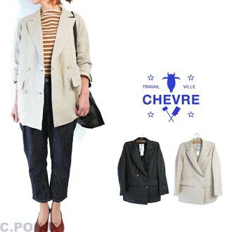 (シェーブル) DoubleJacket French work ≪≫ (mannish in spring coat / natural / black / lady's / outer /) made in 100% of CHEVRE Lady's # linen double tailored jacket hemp double button Japan