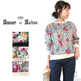 【SALE 30%OFF】(ビーバーオブボルトン) Beaver of Bolton Lady's #Flower Patterns PullOver #花柄プルオーバー クルーネック リブ ラグラン 総柄 シャツ生地 ≪送料無料≫ (Womens/レディース/布帛/コットン/春/スウェットライク/イギリス製)