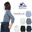 (セントジェームス) SAINT JAMES #MORLAIX 3/4sleeve Lady's #モーレ 7分袖バスクシャツ 08JC183/1 ボーダー 無地 薄手生地 フランス…