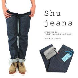 Shu jeans (シュージーンズ) #SH-01 Lady's 5p Stretch Selvidge Denim Pants col.Rigid ストレッチ 細めストレート ワンウォッシュ リジッド ≪送料無料≫(林 芳亨/ガールフレンド/レディース/ジーンズ/耳付き/赤耳/5ポケ/japandenim)