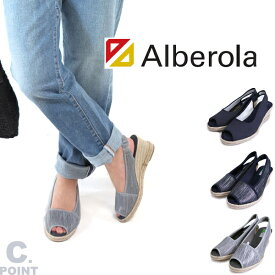 【SALE 30%OFF】(アルベローラ) Alberola Lady's #Wedgesole Sandal #ウェッジサンダル オープントゥ レディース ストラップ キャンバス エスパドリーユ ジュート ゴムストラップ (スペイン製/ウェッジソール/素足/夏/マリン)