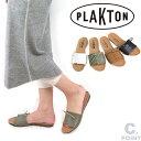 【SALE 30%OFF】(プラクトン) PLAKTON Lady's #LaceUp Sandal #レースアップサンダル レディース リボン コンフォートサンダル スリッ…