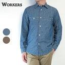 (ワーカーズ) WORKERS #Champion Shirt(メンズ/チャンピオンシャツ/ワークシャツ/猫目ボタン/胸ポケット/チンストラップ/インディゴ/シ…