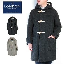 【SALE】 (ロンドントラディション) LONDON TRADITION #Men's Duffel Coat Made England(メンズ/ダッフルコート/モンティ/ウールメルトン/裏地無し/トグル/チャコール/ライトマッシュルーム/イギリス製/送料無料/59000)