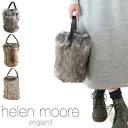 【30%OFF】(ヘレンムーア) helen moore #Eco Fur Bucket Bag #エコファー バケットバッグ ミニバケツバッグ 丸型 バケツ型 フェイクフ…