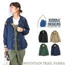 【20aw再入荷】 (シェラデザインズ) SIERRA DESIGNS BLUE LABEL #65/35 Mountain Trail Parka マウンテントレイルパーカー ブルーレー…