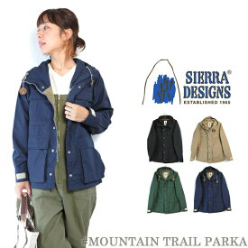 (シェラデザインズ) SIERRA DESIGNS BLUE LABEL #65/35 Mountain Trail Parka マウンテントレイルパーカー ブルーレーベル Lady's マウンテンパーカ ≪送料無料≫(レディース/撥水/軽量/アメカジ/クラシック/ローテク/アウトドア/マンパ/アウター)