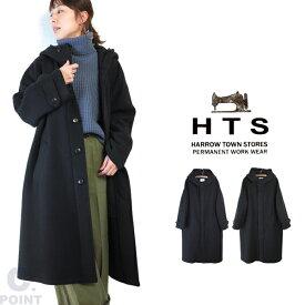 (ハロータウンストアーズ) HTS #NHT1752WPR Wool Hooded Coat(レディース/ウールフーデッドコート/フード付き/バルマカーンコート/ラグランスリーブ/HarrowTownStores/ロングコート/イギリス/マニッシュ/あたたか/ゆったり/アウター/送料無料)
