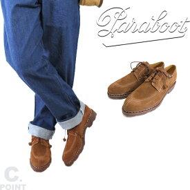 (パラブーツ) Paraboot Lady's #VELEY U-tip Shoes #ヴェレイ Uチップシューズ VelourCognac ベロアブラウン モカシン スエードレザー フランス製 ≪送料無料≫ (レディース/正規品/スウェード/革靴/ノルヴェイジャン製法/AVIGNON/トラッド)