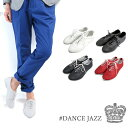 【再入荷】 (クラウン) Crown #Dance Jazz レディース #ダンスジャズ レザーシューズ イギリス製 ダンスシューズ 本革 ブラック ホワイ…