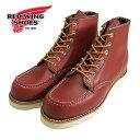 """(レッドウィング) RED WING #8875 6""""Classic Moc(メンズ/6インチクラシックモックトゥ/モカシン/ワークブーツ/革靴/オロラセット・ポー…"""