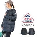 (ピレネックス) PYRENEX Lady's #COCOON NoCollar Long Down Jacket #コクーン ノーカラーダウンジャケット ロング タフタ ミドル丈 ダ…