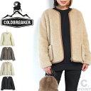 (コールドブレーカー) COLD BREAKER Lady's #WoolBoa NoCollar Blouson ウールボア ノーカラー ブルゾン ウール100% ジップアップカー…