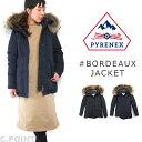 【20%OFF】(ピレネックス) PYRENEX Lady's #BORDEAUX JACKET Mid-length Down Jacket #ボルドージャケット ファー ダウンジャケット 日…