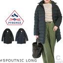 【期間限定20%OFF】(ピレネックス) PYRENEX Lady's #SPOUTNIC LONG スプートニック ロング ミドルレングス ダウンジャケット ダウンコ…