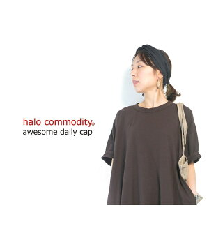 (ハロコモディティー)halocommodity#SaltPathTurbanヘアバンドナイロン100%ターバン後ろアジャスターベルト塩縮加工≪2点までネコポス対応≫(レディース/ヘアアクセサリー/アクティビティ/ハイク/スポーティ/化粧崩れしない)