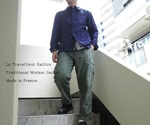 (ル・トラヴァイユール・ガリス)/LeTravailleurGallice/#LAVESTE(TraditionalWorkerJacket)/メンズ/モールスキンジャケット/カバーオール/ベージュ/ブルー/ネイビー/ブラック/綿100%/フランス製/フレンチワーク/1(S)/2(M)/3(L)/4(XL)/送料無料)