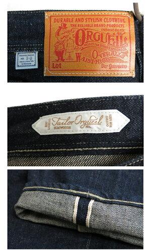 (オルゲイユ)/ORGUEIL/#OR-1066/WideTailorJeans/メンズ/ワイドテーラージーンズ/ワンウォッシュ/ボタンフライ/サスペンダーボタン/ピュアインディゴ/ジンバブエコットン/13オンス/バックシンチ/鹿革パッチ/日本製/デニム/パンツ送料無料)