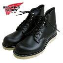 """レッドウィング RED WING #8165 6""""Classic Round メンズ 6インチクラシックラウンド プレーントゥ ワークブーツ 革靴 ブラック・クロー…"""
