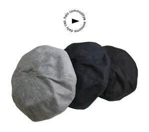 ハロコモディティーhalocommodityh213-509SardyBeretベレー帽ヘリンボーンブラックネイビーグレー