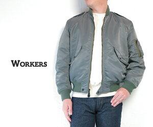 21SS/(ワーカーズ)/WORKERS/#L-2BMod/メンズ/フライトジャケット/ミリタリージャケット/ショートブルゾン/ナイロン/日本製/春秋/カジュアル/アウター/送料無料)
