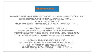 リゾルトRESOLUTE71127-34inchメンズXXモデルストレートデニムパンツジーンズ革パッチ13.0ozボタンリジッドワンウォッシュ林芳亨日本製ジーパンストレートボトムスDenimINDIGOインディゴ