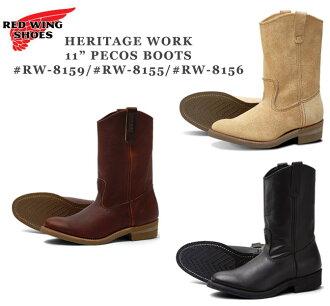 红 «红翼» 在美国 Pecos 11 英寸靴 #RW 8159 #RW 8155 #RW-8156 D,E 明智