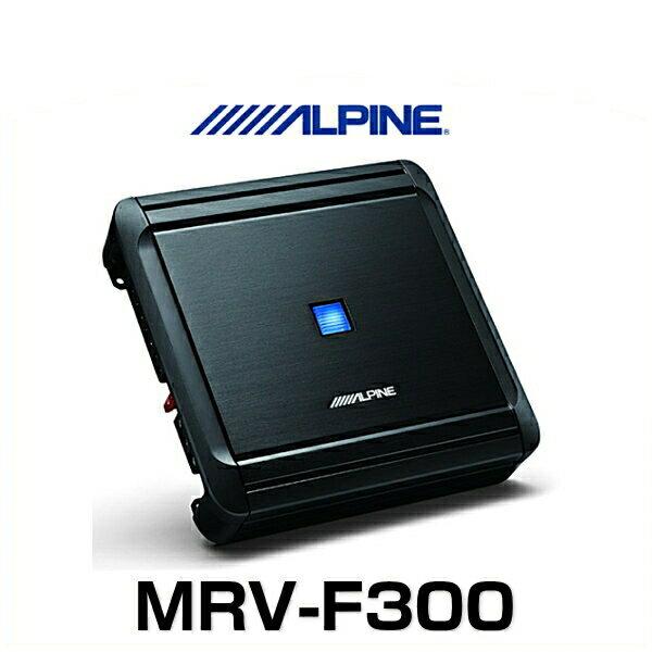 ALPINE アルパイン MRV-F300 4chデジタルパワーアンプ