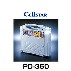 Cellstar セルスター PD-350 ポータブル電源