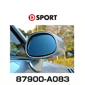 D-SPORT 87900-A083 블루 미러 TypeII 코펜하겐의 용
