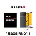 Img15208 rn011