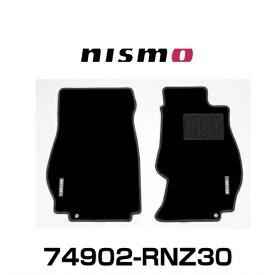 NISMO ニスモ 74902-RNZ30 フェアレディZ Z33用 2マット仕様