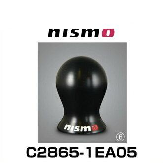 NISMO 튜닝 버전 C2865-1EA05 시프트 노브 라 컴 제작 장착 나사 10mm&12mm