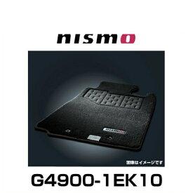 NISMO ニスモ G4900-1EK10 フェアレディZ Z34 AT車用 2マット仕様