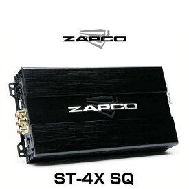 ZAPCO ザプコ ST-4X SQ 65W×4ch アンプ