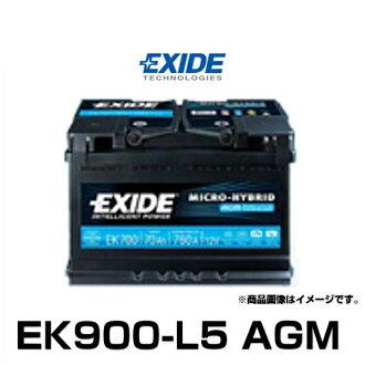 供EXIDE Exide EK900-L5 AGM欧洲车使用的高性能AGM电池