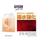 GYEON ジーオン Q2M-WC400 WetCoat 4000ml ウェットコート(撥水コーティング剤)