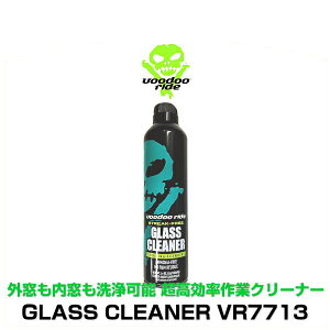 voodoorideブードゥーライドVR7713GLASSCLEANERガラスクリーナー