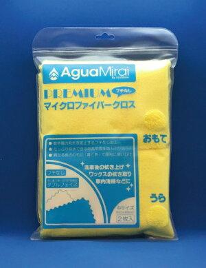 AguaMirai5035アグアミライプレミアムフチなしマイクロファイバータオル60x40cm4枚入り型番:ES-PT64Y2