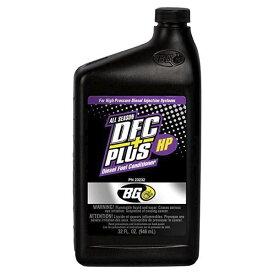 BG BG23232 946ml ディーゼル用インジェクター洗浄添加剤 DFC+プラスHP(紫ラベル)