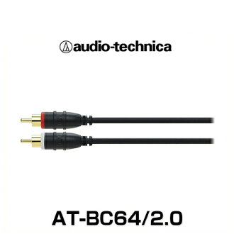 Audio system cable (RCA cable, pin plug) for the audio-technica Audiotechnica on wire harness schematic, 25 pin d-sub cable schematic, fiber optic cable schematic, coaxial cable schematic, hdmi cable schematic, xlr cable schematic, rs232 cable schematic, bose cable schematic, ethernet cable schematic, twinax cable schematic, usb cable schematic, mhl cable schematic, shielded cable schematic, rca jack schematic, ribbon cable schematic, bnc cable schematic, sata cable schematic, rca wire schematic,