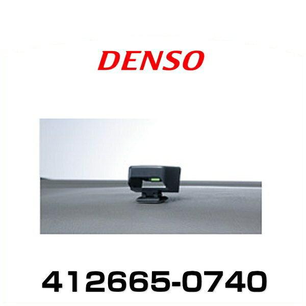 DENSO デンソー 412665-0740 ダッシュボード置きアンテナブラケット