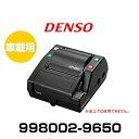 34位:DENSO デンソー 998002-9650 車載用プリンタ XP-650(卓上使用不可)(ETCプリンター)