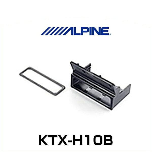 ALPINE アルパイン KTX-H10B HCE-B110V/HCE-B053用 ホンダ車用パーフェクトフィット