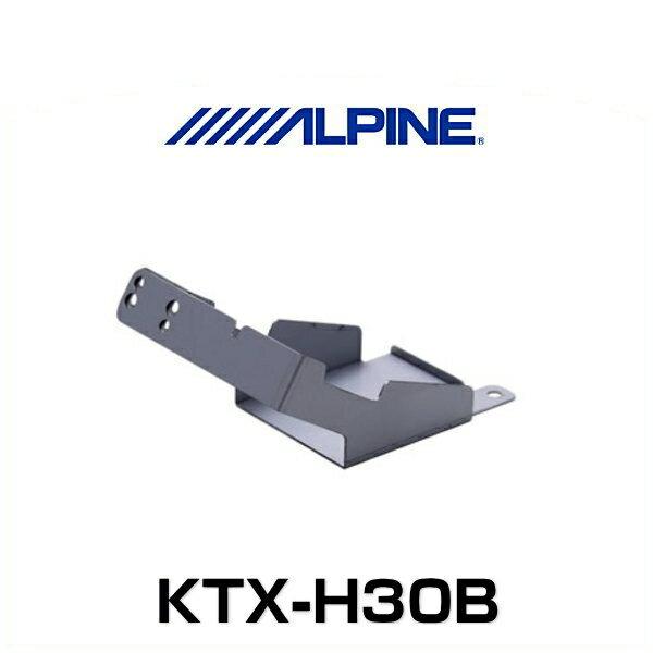 ALPINE アルパイン KTX-H30B HCE-B110V/HCE-B053用 ホンダ車用パーフェクトフィット