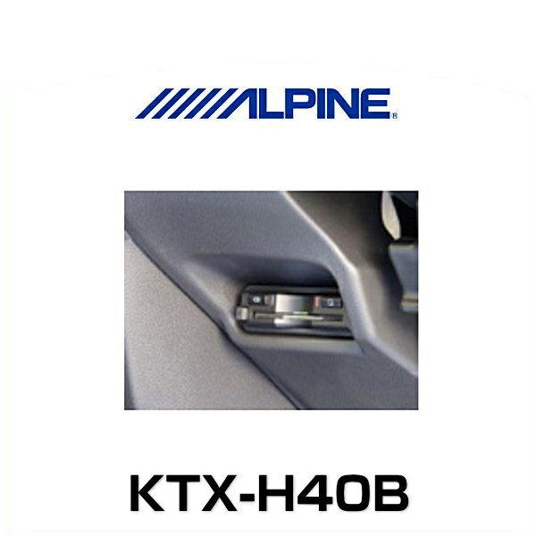 ALPINE アルパイン KTX-H40B HCE-B110V/HCE-B053用 ホンダ車用パーフェクトフィット