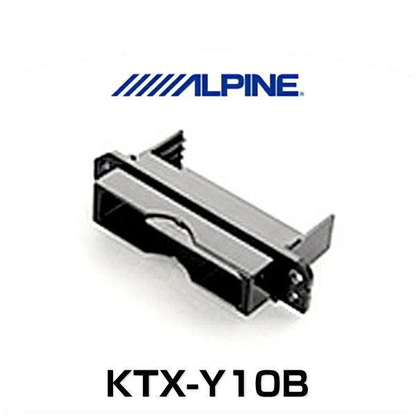 ALPINE アルパイン KTX-Y10B HCE-B110V/HCE-B053用 トヨタ車用パーフェクトフィット